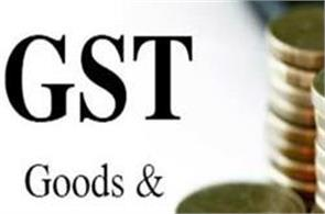 gst to boost growth by 4 2   make products cheaper  fed paper