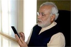 permission to take cows after tweeting modi