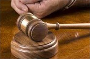 cbi arrests 4 of 2 240 crores bank scam