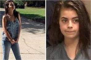 teenage couple murdered girls grandparents