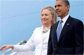 hillary clinton  donald trump  barack obama