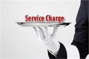 restaurants can not charge service fees