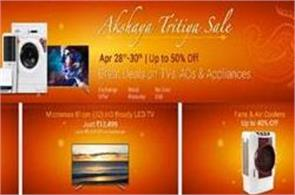 flipkart is offering heavy discounts on akshaya tritiya
