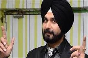 sidhu gets showcased by high court