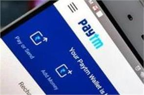 scan qr code offline even at paytm mall