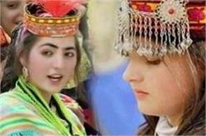 hunza tribes women can give birth child at 65