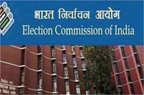 elections will be from new evm machine if not valet papers ec