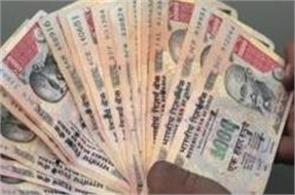 govt asks companies to disclose details about junked notes