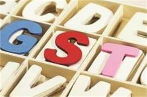 all tax data will be completely secure  gstn assures india inc