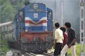naughty teenager stopped by train in self affair