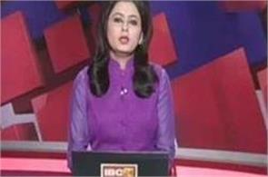 the anchor reading the breaking news of her husband s death
