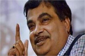 warehouse and cold storage from delhi are out  gadkari