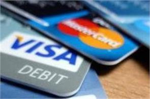 atms credit debit cards to disappear  niti aayog