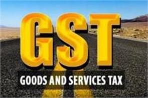 cbec sanctions rs 1 cr to each zone for gst outreach