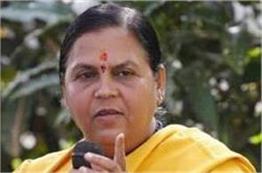 bundelkhand zone will get rid of drought  uma bharti