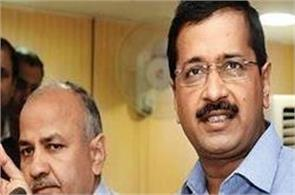 arvind kejriwal hits out on election commission