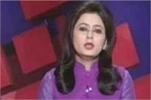 anchor reading the news of husband s death smiled