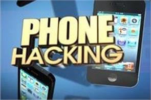 mobile hacking in 12000 rupees