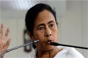 mamta banerjee hit out on modi government