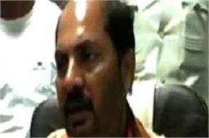 minister of state upendra tiwari visit ram ganga office
