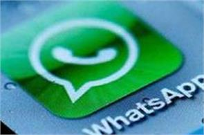 will help to stop video of sexual offenses whatsapp