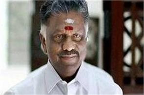 the vip security given to the former chief minister paneerselvam