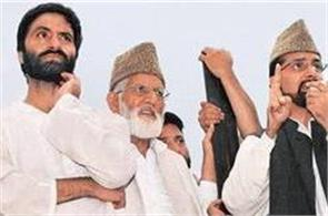 hurriyat call for protest after friday prayer