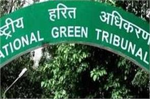 ngt ordered closure of 13 industries on violation of pollution prevention rules