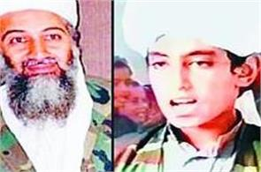 iran has tried to negotiate with america on the bin laden family