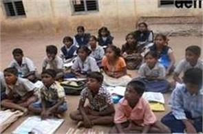 literate the miserable situation of government education in himachal pradesh