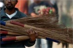 5 percent of the broom will take tax