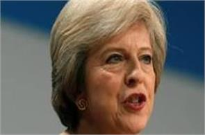 uk threatens terrorist attacks  theresa