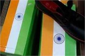 the shoe was sold in the tricolor box