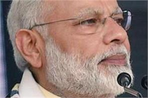 pm modi to address the nation through mann ki baat today
