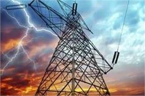 if electricity is going on  we will get 100 rupees for two hours block