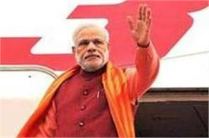 pm modi on 4 nation tour from today