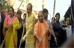 yogi raised up responsibility for topping cleanliness slaughter in slum