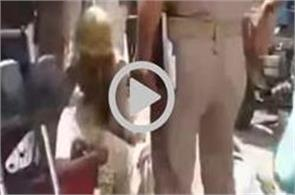inhuman face of up police anger with the elderly woman