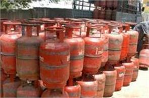 price of subsidized lpg cylinders increased