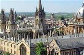 uk  oxford university