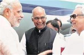 congress sonia gandhi nitish kumar narendra modi mauritius