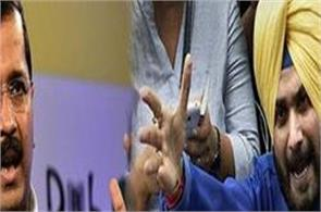 gurpreet ghuggi resigned from punjab