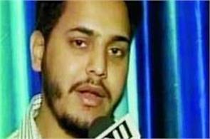 bsf test topper kashmiri officer threaten by terrorists