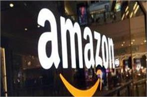 amazon launches sellers flex program