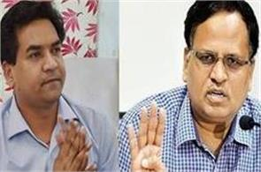 satyendar jain files criminal defamation case against kapil mishra