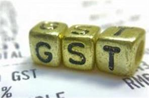 many markets are waiting for the special gst rate