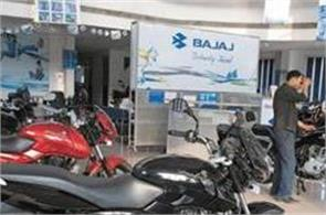 bajaj auto  sales fall marginally in april  exports up 46