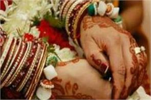 group marriage scheme officials got only one girl who is marriageable