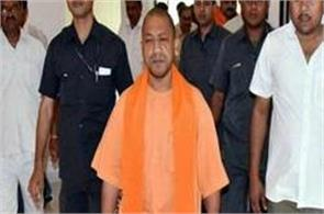 cm yogi will visit balrampur gonda today tight security arrangements