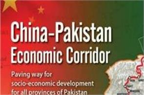 china not attention on un report over cpec